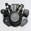 New Black Right Brake Pump For 50CC To 250CC Atv