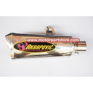 Muffler for dirt bike 002
