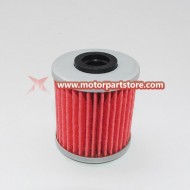 High Quality Oil FIfter For Kawasaki KLF220 KLF250 KLF300 KEF300 KSF250 Atv