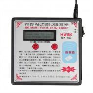 SK-630 Multi-Function RFID Card Copier Duplicator Key Programmer English