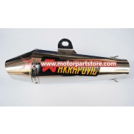 Muffler for dirt bike 004