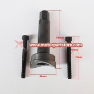dirt bike PISTON PIN REMOVAL Workshop Tool